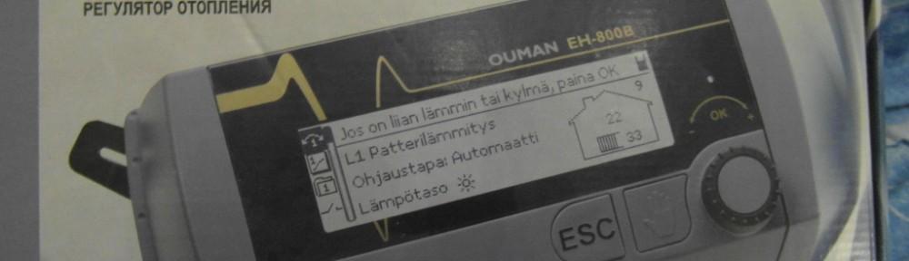 Oumannin lämmönsäätimen myyntipaketti.