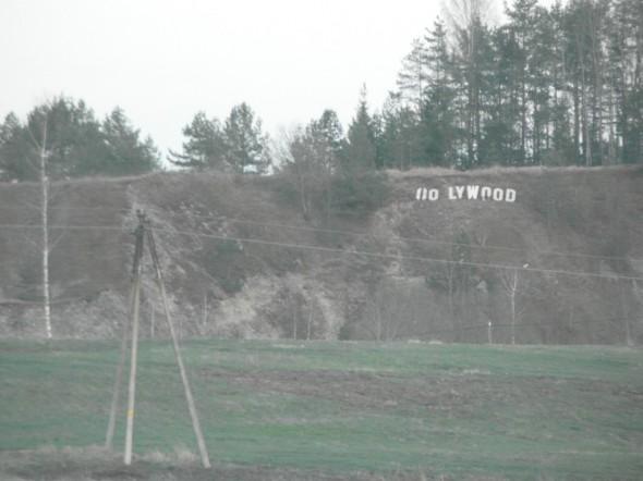 Viron Hollywood Laevan pitäjässä pikkuisen ennen Tarttoa kun tullaan Tallinnan suunnasta valtatie kakkosta.